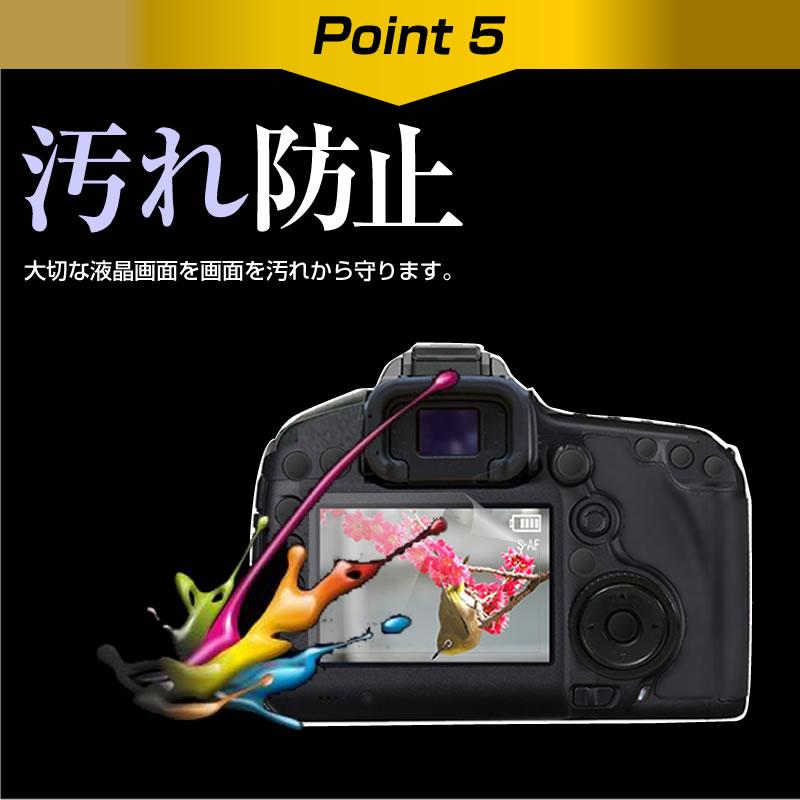 オリンパス OLYMPUS STYLUS TG-4 Tough / TG-3 Tough[68mm x 47mm]強化ガラス と 同等の 高硬度9H フィルム 液晶保護フィルム デジカメ デジタルカメラ 一眼レフ メール便なら