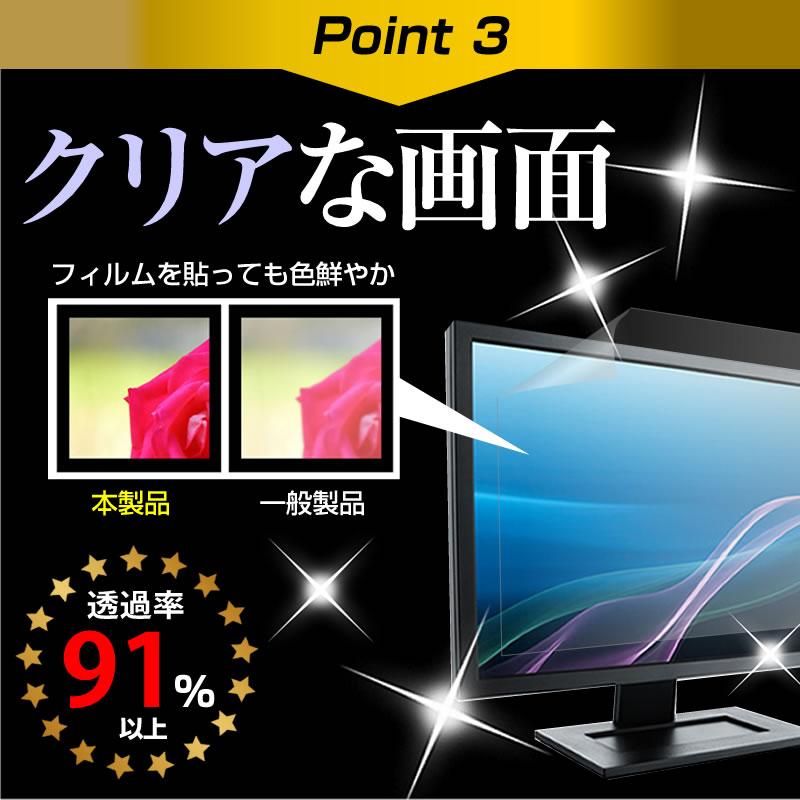 IODATA LCD-DF321XDB[31.5インチ]機種で使える 強化ガラス と 同等の 高硬度9H フィルム 液晶保護フィルム メール便なら