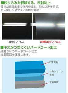 SONYXperiaZ4TabletWi-FiモデルSGP712JP/B[10.1インチ(2560x1600)]で使える【目に優しい反射防止(ノングレア)液晶保護フィルムとタブレットケースのセット】液晶保護シート/保護フィルム/保護シール/液晶カバー/画面保護フィルム/キズ防止/防塵