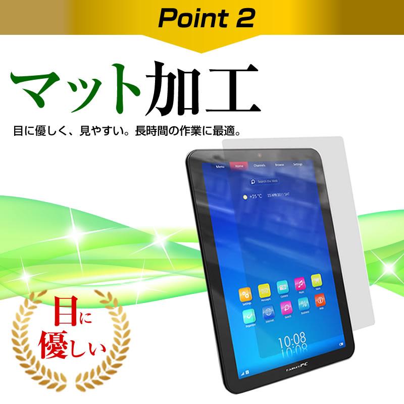 HP Spectre x2 12゙[12.3インチ]機種で使える タブレットスタンド 軽量コンパクトタイプ 携帯可能 角度調節自在 メール便なら