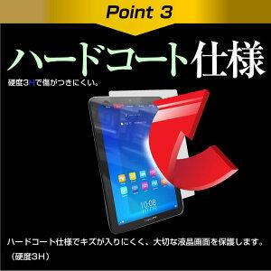 AmazonFireHD8[8インチ]反射防止ノングレア液晶保護フィルムキーボード機能付ケースMicroUSB専用