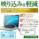 Mat_laptop_1