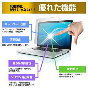 ASUSVivoBookX541UA[15.6インチ]機種で使える3WAYノートPCバッグと反射防止液晶保護フィルムシリコンキーボードカバー3点セットキャリングケース保護フィルムメール便なら送料無料