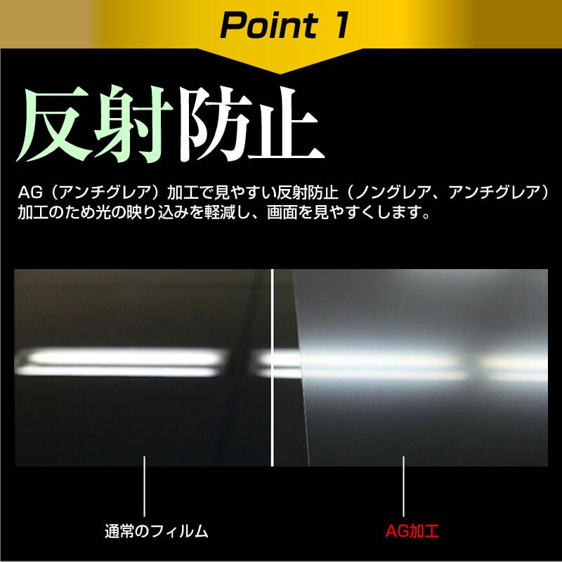 東芝 dynabook VZ62/H[12.5インチ]機種で使える 反射防止 ノングレア 液晶保護フィルム と キーボードカバー セット キーボード保護 メール便なら