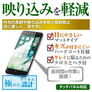 【メール便は送料無料】docomo(ドコモ)APPLEiPhone5s[4インチ]機種対応グリップ付き一脚monopod+スマートフォン用ホルダーと反射防止液晶保護フィルム最長110mm伸縮スティック