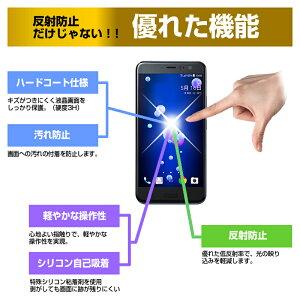 【メール便は送料無料】HuaweiHUAWEIMate9SIMフリー[5.9インチ]スマートフォン用ホルダー付三脚伸縮式スマホスタンドスマホホルダー
