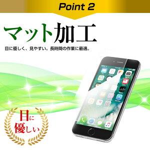 HuaweiMate9[5.9インチ]スマートフォン用ホルダー付三脚伸縮式スマホスタンドスマホホルダーメール便なら送料無料