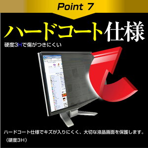 IIYAMAProLiteXUB2492HSU-2[23.8インチ]機種で使えるのぞき見防止プライバシーセキュリティーOAフィルター覗き見防止保護フィルムメール便なら送料無料