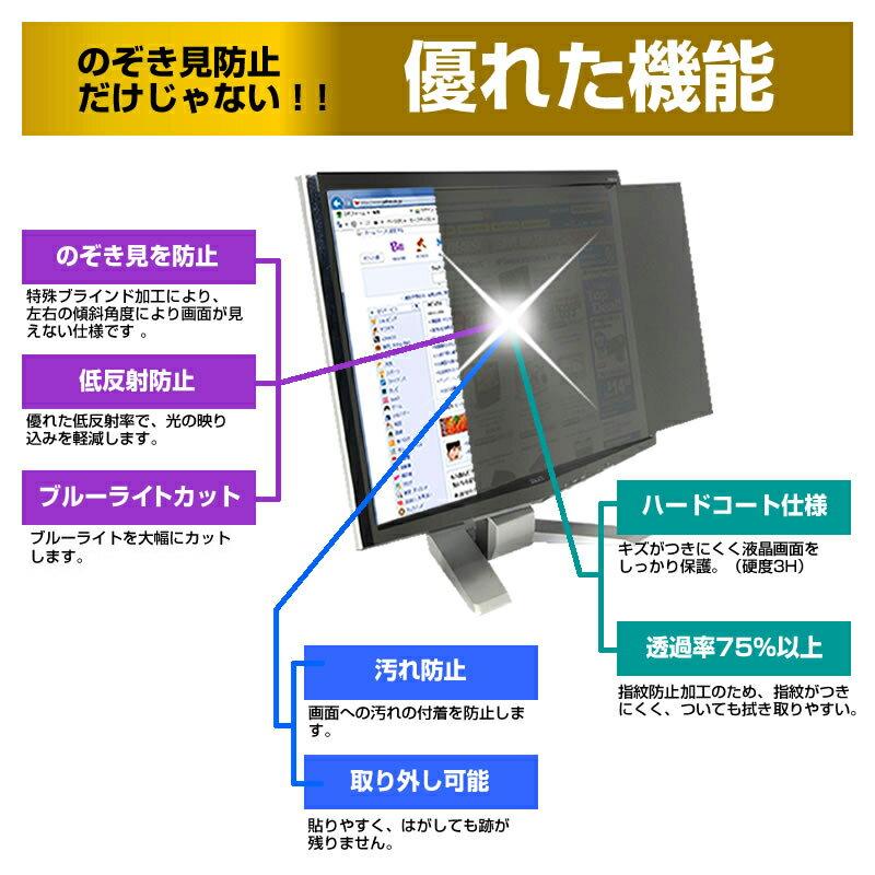 IODATA GigaCrysta EX-LDGCQ271DB[27インチ]機種で使える のぞき見防止 プライバシー セキュリティー OAフィルター 覗き見防止 保護フィルム メール便なら