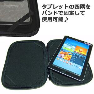 ASUSZenPad7.0Z370C-BK16[7インチ]で使える【ブルーライトカット・指紋防止機能付き液晶保護フィルムと衝撃吸収タブレットPCケースのセット】