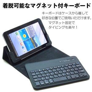 SONYXperiaZ4TabletWi-FiモデルSGP712JP/W[10.1インチ]で使える【ブルーライトカット・指紋防止機能付き液晶保護フィルムとワイヤレスキーボード機能付きタブレットケース(bluetoothタイプ)のセット】
