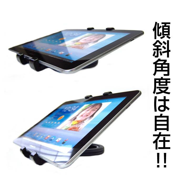 APPLE iPad mini 2 / 3[7.9インチ]機種対応タブレットPC用 ハンドル付きホルダー 後部座席用にも タブレットホルダー メール便なら