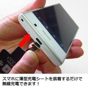 ASUSZenFone5Q[6インチ]機種で使える置くだけ充電ワイヤレス充電器とレシーバークリーニングクロスセット薄型充電シート無線充電Qi充電メール便なら送料無料