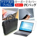 SONY VAIO Fit 15A[15.5インチ]3WAY...