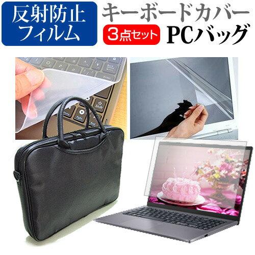 PCアクセサリー, PCバッグ・スリーブ Lenovo ThinkBook 13s Gen 2 2021 13.3 PC 3