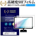 三菱電機 REAL LCD-V40BHR7 [40インチ] ...