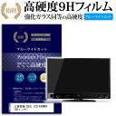 三菱電機 REAL LCD-A40MD9 [40インチ] 機...
