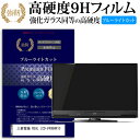 30日 ポイント5倍 三菱電機 REAL LCD-V40BH...