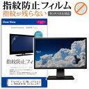 【メール便は送料無料】アルパイン 12.8型 リアビジョン PXH12...