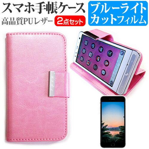 スマートフォン・携帯電話アクセサリー, ケース・カバー  Galaxy Feel2 SC-02L 5.6