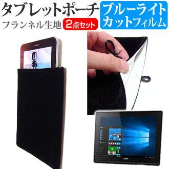 ASUS TransBook T100HA T100HA[10.1英寸]藍光cut指紋防止液晶屏保護膜和平板電腦情况門安排箱蓋保護膜