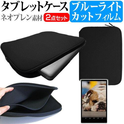タブレットPCアクセサリー, タブレットカバー・ケース  Kobo aura H2O 6.8