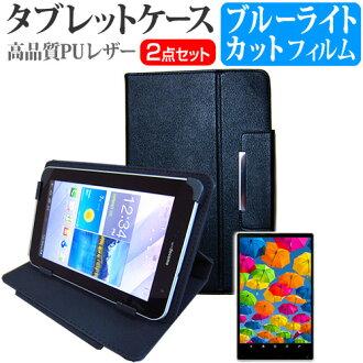 Huawei MediaPad T2 8 Pro[8英寸]藍光cut指紋防止液晶屏保護膜和有枱燈功能的平板電腦情况安排箱蓋保護膜