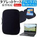 ASUS Chromebook Flip C100PA[10