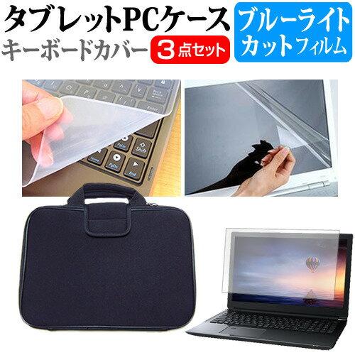 DellInspiron135000シリーズ 13.3インチ ブルーライトカット指紋防止液晶保護フィルムと衝撃吸収タブレットPC