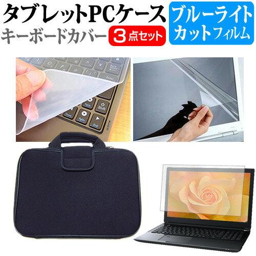 PCアクセサリー, PCバッグ・スリーブ  dynabook UZ63 13.3 PC