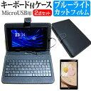 HUAWEI MediaPad T5 [10.1インチ] 機