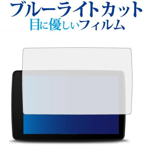 スマートフォン・携帯電話アクセサリー, 液晶保護フィルム BMW Motorrad Navigator VI