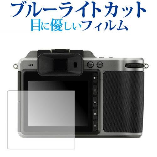 スマートフォン・携帯電話用アクセサリー, 液晶保護フィルム 5 10 X1D Hasselblad