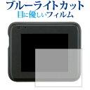 KENWOOD ドライブレコーダー DRV-325 / DR