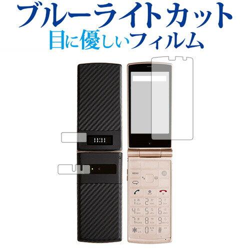 スマートフォン・携帯電話アクセサリー, 液晶保護フィルム Mode 1 RETRO (MD-02P)