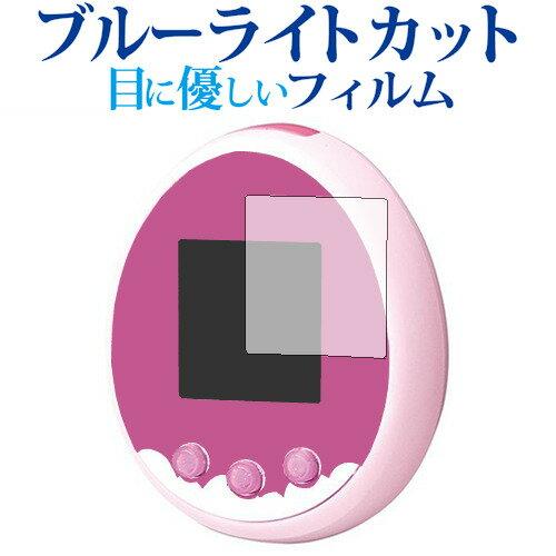 スマートフォン・携帯電話アクセサリー, 液晶保護フィルム Tamagotchi meets () 2