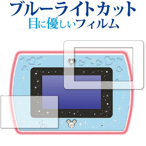 PCアクセサリー, 液晶保護フィルム  Magical Me Pad SEGA Toys