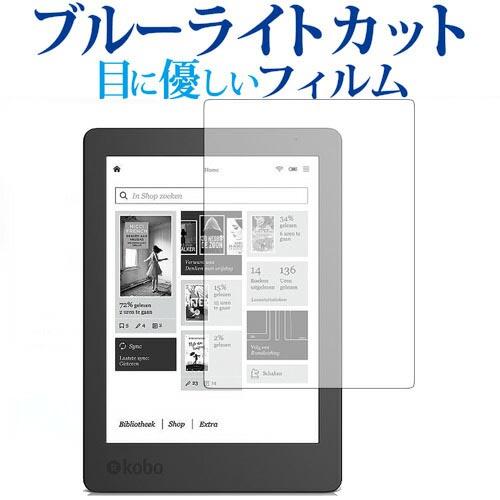 タブレットPCアクセサリー, タブレット用液晶保護フィルム 20 10 Kobo Aura Edition 2