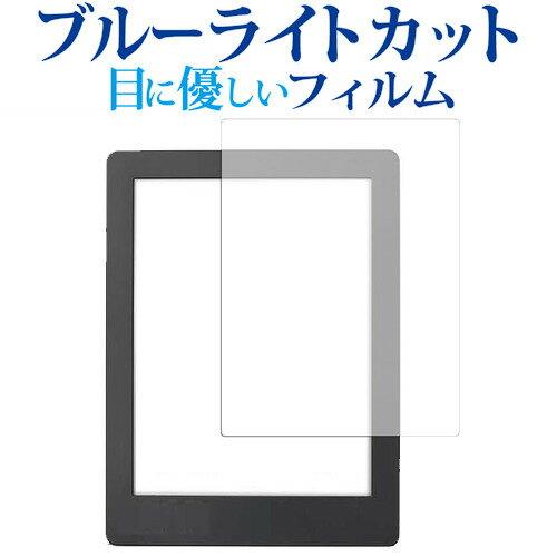 タブレットPCアクセサリー, タブレット用液晶保護フィルム 20 10 Kobo Aura H2O Edition 2