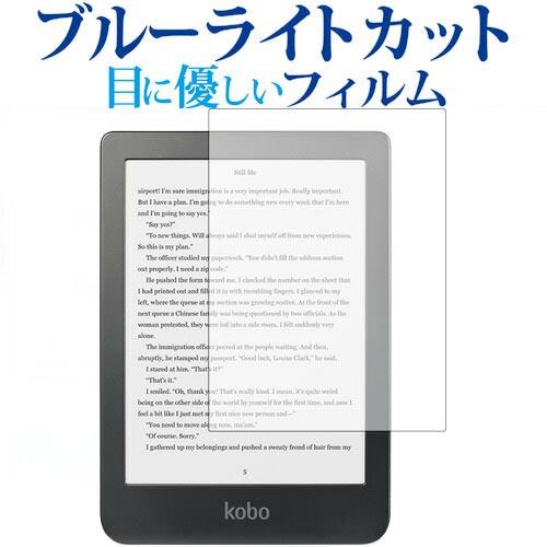 タブレットPCアクセサリー, タブレット用液晶保護フィルム Kobo Clara HD Rakuten kobo
