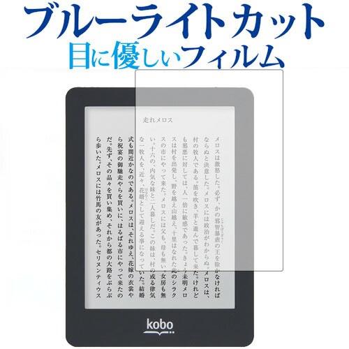 タブレットPCアクセサリー, タブレット用液晶保護フィルム 30 5 kobo glo