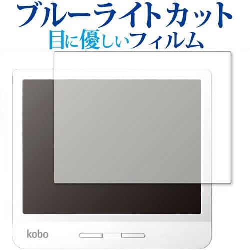タブレットPCアクセサリー, タブレット用液晶保護フィルム Kobo Libra H2O