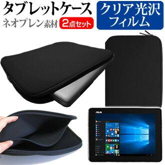 ASUS ASUS TransBook T100HA T100HA-128S[10.1英寸]指紋防止清除光澤液晶屏保護膜和低反論材料平板電腦情况安排箱蓋保護膜