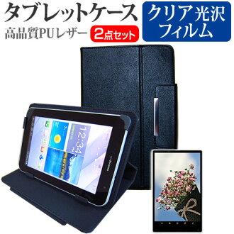 LG電子Qua tab PZ au[10.1英寸]指紋防止清除光澤液晶屏保護膜和有枱燈功能的平板電腦情况安排箱蓋保護膜