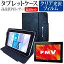 富士通 ARROWS Tab Wi-Fi QH55/J WJQ1N_A...