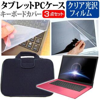 Dell ALIENWARE 13 supuremashi[13英寸]指紋防止清除光澤液晶屏保護膜和打擊吸收平板電腦PC情况安排箱蓋保護膜平板電腦情况