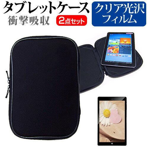 NECLAVIEHybridZEROHZ550 13.3インチ 指紋防止クリア光沢液晶保護フィルムと衝撃吸収タブレットPCケース
