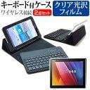 ASUS ZenPad 10[10.1インチ]指紋防止 クリ...