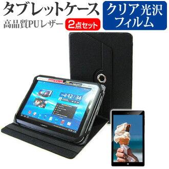 [7.9 英寸、 360 度旋轉站功能皮套黑色液晶保護薄膜指紋預防明確光澤設置盒蓋保護膜的華碩 ZenPad S 8.0 Z580CA
