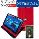 送料無料 メール便 NEC LaVie Tab W TW710[10....